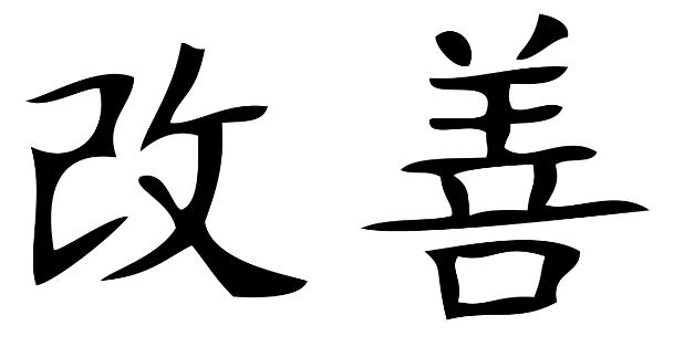 logo-reflexologie-caen
